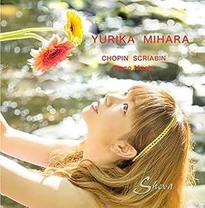 Yurika Mihara Chopin Scriabin Piano Music 三原有利加 ショパン スクリャービン ピアノミュージック