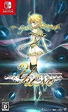 この世の果てで恋を唄う少女YU-NO [予約特典]ファミコレACT「ユーノの大冒険」ダウンロードコード 同梱 & ユーノの大冒険 パッケージセット(箱+取扱説明書) 付 - Switch