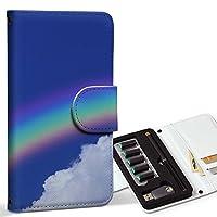スマコレ ploom TECH プルームテック 専用 レザーケース 手帳型 タバコ ケース カバー 合皮 ケース カバー 収納 プルームケース デザイン 革 写真・風景 空 虹 写真 004717