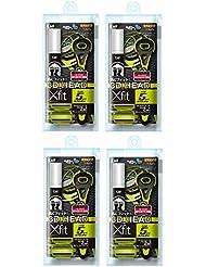 【まとめ買い】Xfit(クロスフィット) 5枚刃カミソリ 2P トラベルパック×4個