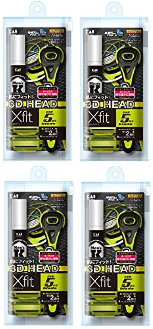 各既に住む【まとめ買い】Xfit(クロスフィット) 5枚刃カミソリ 2P トラベルパック×4個