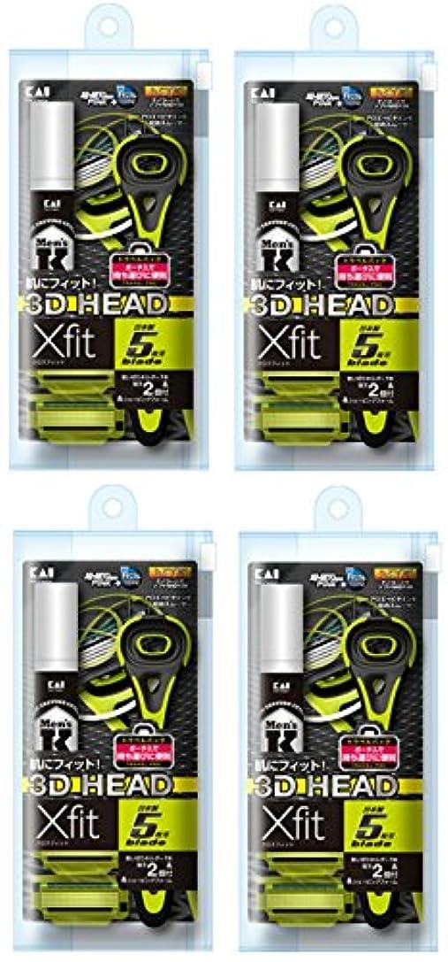 見つける乗り出す年金受給者【まとめ買い】Xfit(クロスフィット) 5枚刃カミソリ 2P トラベルパック×4個