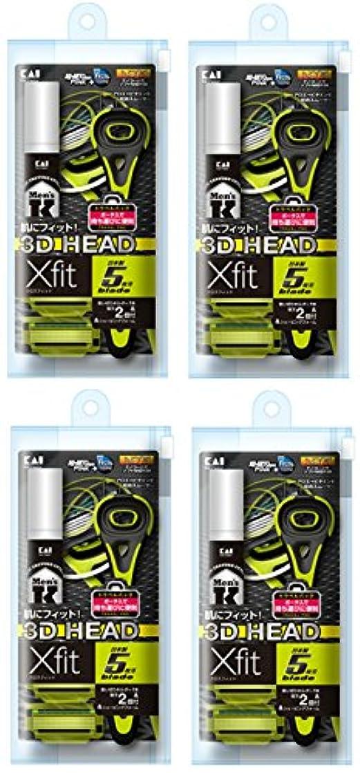 局お祝いテレマコス【まとめ買い】Xfit(クロスフィット) 5枚刃カミソリ 2P トラベルパック×4個