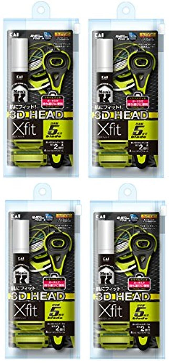 わな急襲中央【まとめ買い】Xfit(クロスフィット) 5枚刃カミソリ 2P トラベルパック×4個