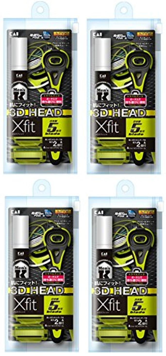 業界ウェブ多様体【まとめ買い】Xfit(クロスフィット) 5枚刃カミソリ 2P トラベルパック×4個