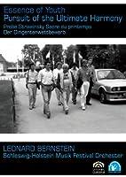 レナード・バーンスタイン/若者のすべて-究極のハーモニーを求めて [DVD]