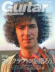 Guitar magazine (ギター・マガジン) 2016年 6月号  [雑誌]