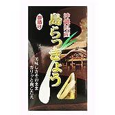 沖縄県産島らっきょう 酢漬け 60g