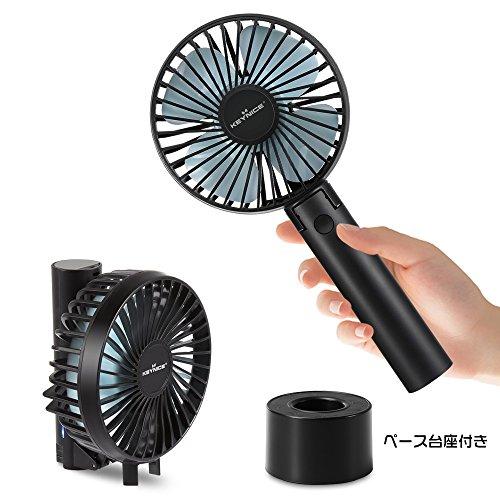KEYNICE 【2018年最新版】 携帯扇風機 ハンディフ...