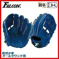 ファルコン 野球グラブ グローブ 軟式少年 オールラウンド用 Jr-Lサイズ ロイヤルブルー FG-4022