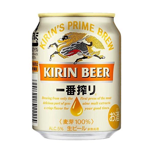 キリン 一番搾り 6缶パック 250ml×24本の商品画像