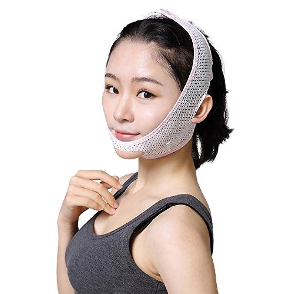 MOECAT 小顔ベルト 美顔 小顔マスク 顔痩せ 顎サポーター 法令線予防 リフトアップベルト いびき防止 フェイスベルト (M, ホワイト)