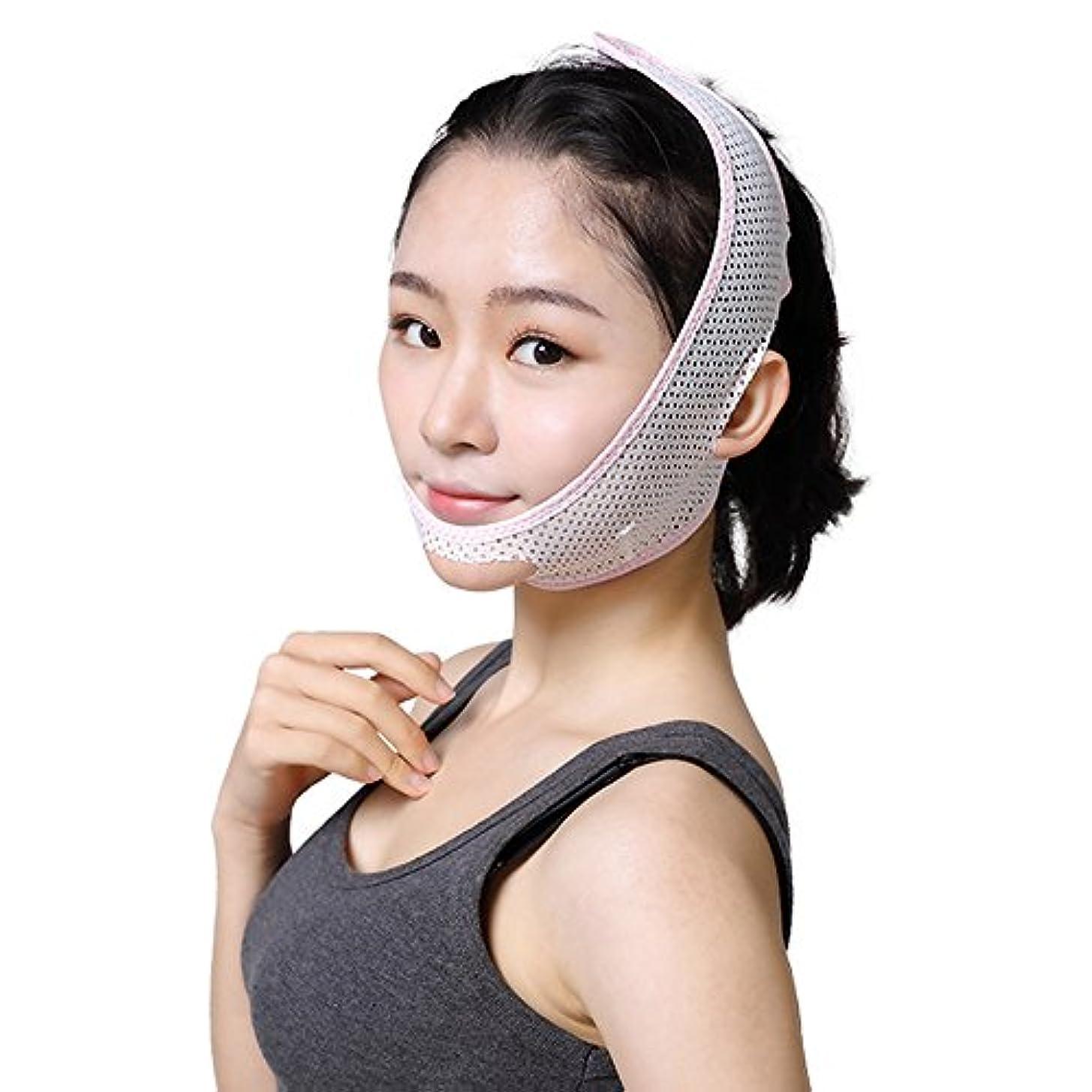 掃く公平なコンピューターを使用するMOECAT 小顔ベルト 美顔 小顔マスク 顔痩せ 顎サポーター 法令線予防 リフトアップベルト いびき防止 フェイスベルト (M, ホワイト)