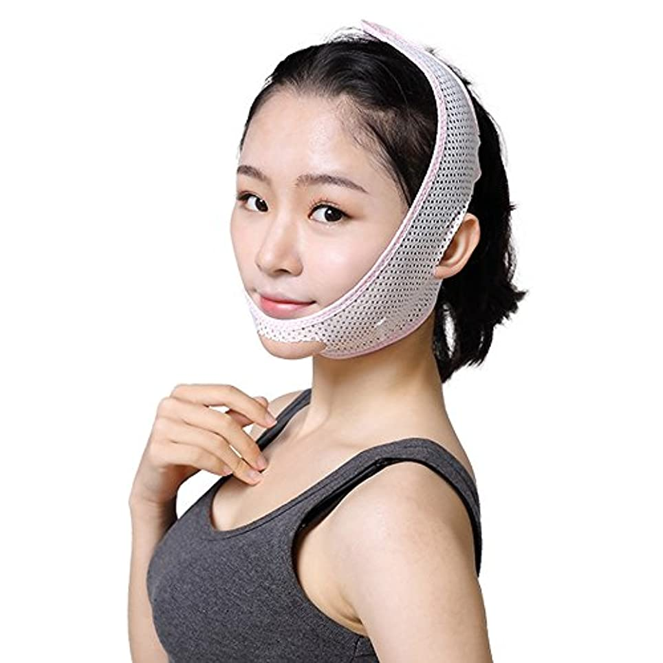 知覚するマーベルヘアMOECAT 小顔ベルト 美顔 小顔マスク 顔痩せ 顎サポーター 法令線予防 リフトアップベルト いびき防止 フェイスベルト (M, ホワイト)