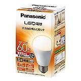 パナソニック LED電球 口金直径26mm 電球60形相当 電球色相当(7.2W) 一般電球 下方向タイプ 1個入り 密閉器具対応 LDA7LHEW2