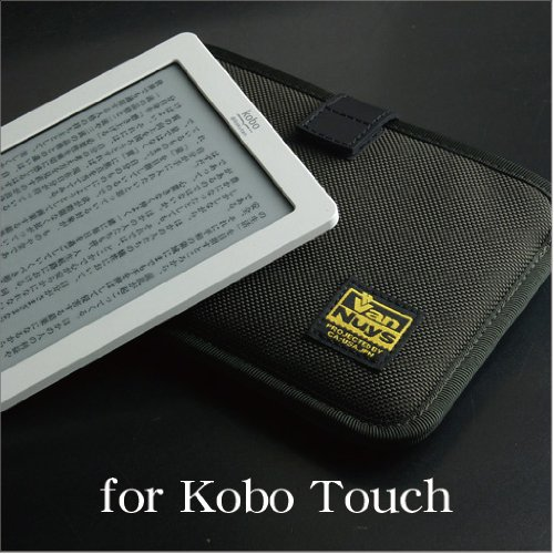 バンナイズ Kobo ( コボ ) Touch 用 薄型 キャリング ケース 横型 ( コーデュラ ナイロン 製 / ダークグレー )