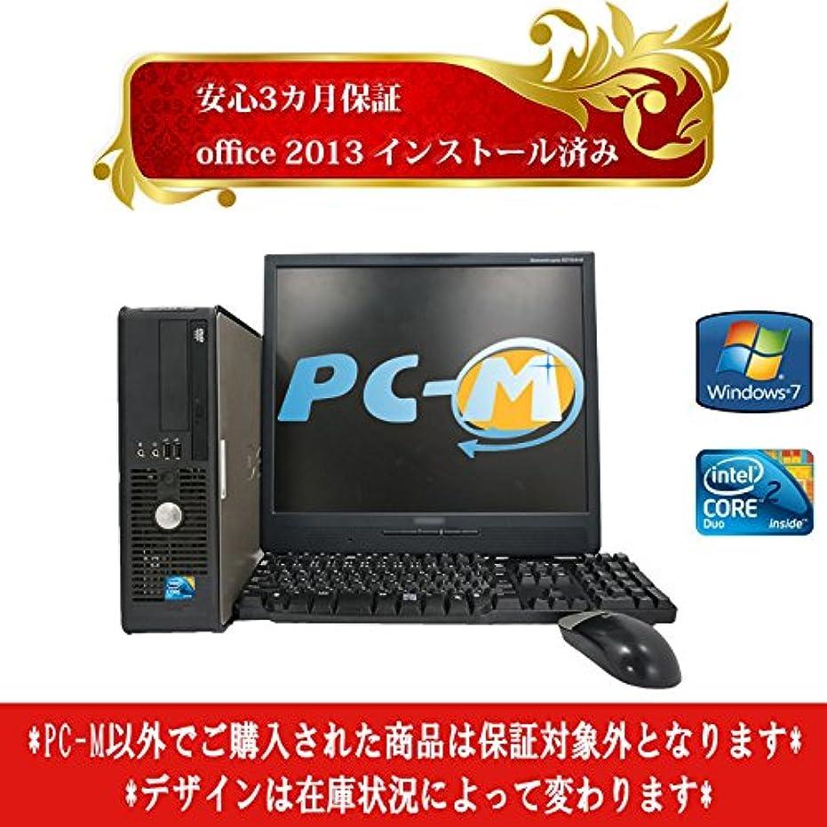 シルエット鹿先【Office2013搭載】DELL 760/超爆速 新Core 2 Duo 2.93GHz/4GB/320GB/win7 Pro 64Bit/DVDドライブ/20インチ液晶セット