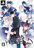 DIABOLIK LOVERS MORE,BLOOD (限定版)