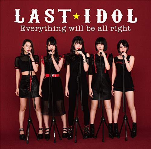 [画像:Everything will be all right(初回限定盤 Type D)(DVD付)]