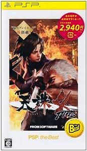 天誅4 PLUS PSP the Best
