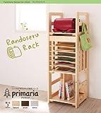 天然木シンプルデザインキッズ家具シリーズ【Primaria】プリマリア《ランドセルラック》(引き出し付き) (ブラウン)