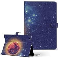 igcase d-01J dtab Compact Huawei ファーウェイ タブレット 手帳型 タブレットケース タブレットカバー カバー レザー ケース 手帳タイプ フリップ ダイアリー 二つ折り 直接貼り付けタイプ 011808 宇宙 星 惑星