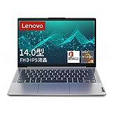Lenovo ノートパソコン IdeaPad Slim 550(14型FHD/マルチタッチ Ryzen 3 8GBメモリ 256GB Microsoft Office搭載)