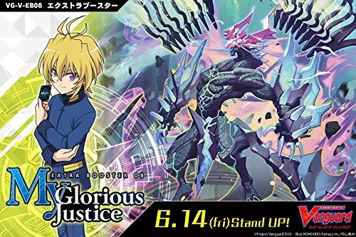 カードファイト!! ヴァンガード エクストラブースター第8弾 My Glorious Justice VG-V-EB08 BOX