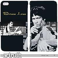 ブルース・リー Bruce Lee 手帳型 Disney Mobile on docomo DM-02H(G007902_05) 専用 レジェンド 功夫 pop art センス 個性的 スマホケース