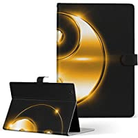 igcase QuatabPZ au LGT32 LGエレクトロニクス キュアタブ タブレット 手帳型 タブレットケース タブレットカバー カバー レザー ケース 手帳タイプ フリップ ダイアリー 二つ折り 直接貼り付けタイプ 000431 ユニーク 陰陽