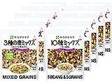 【Amazon.co.jp限定】 キユーピー サラダクラブ 豆活&雑穀セット(10種ミックス(豆と穀物)5個&3種の麦ミックス(キヌアと黒米入り)5個