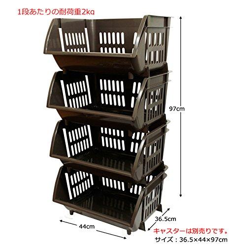 平和工業 積み重ねバスケット 4段 アースブラウン キャスター別売