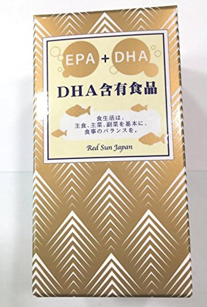 引き付ける無能コミットレッドサン DHA含有食品 90粒