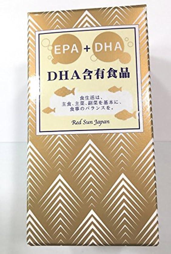 前書き公然とラッドヤードキップリングレッドサン DHA含有食品 90粒