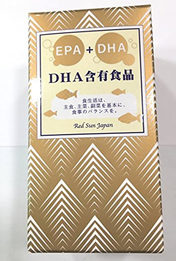 施し皿分類するレッドサン DHA含有食品 90粒