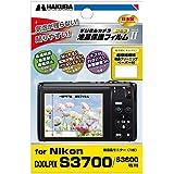 HAKUBA 液晶 保護 フィルム MarkIINikon COOLPIX S3700/S3600専用 DGF2-NCS3700