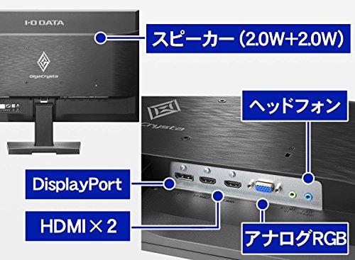 『I-O DATA ゲーミングモニター 24.5インチ GigaCrysta PS4 FPS向き 0.8ms TN HDMI×2 DP EX-LDGC251TB』の5枚目の画像