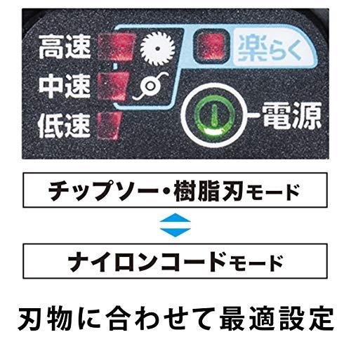 マキタ 充電式草刈機 Uハンドル 左右非対称 MUR368ADG2