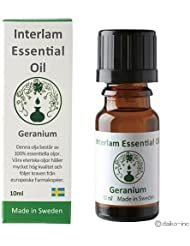 Interlam Essential Oil ゼラニウム 10ml