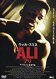 ALI アリ/ALI