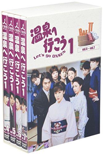 温泉へ行こう DVD-BOX 2