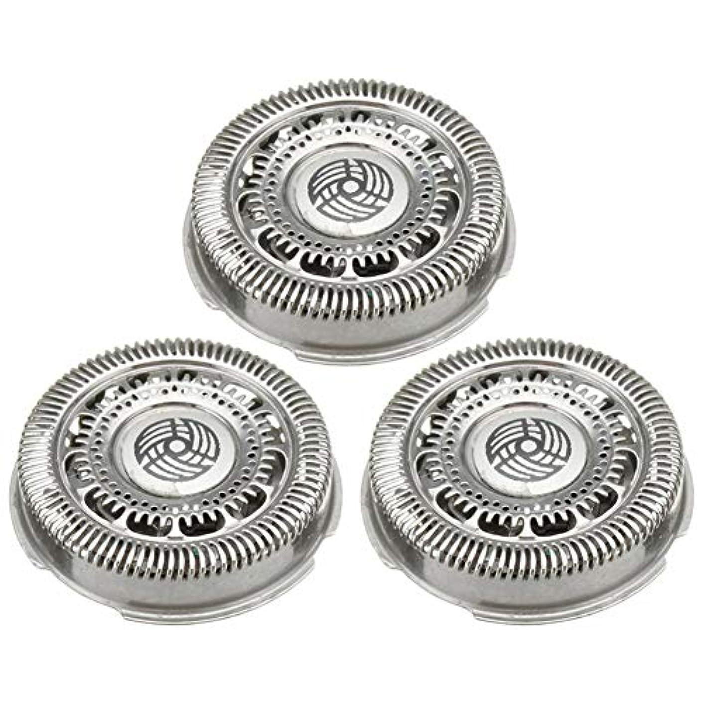 褐色浴室おなかがすいた3個 シェーバー 替刃 シェーバー ヘッド フィリップス用 Norelco SH90 S7000 S9000 ダブルブレード ステンレス鋼 完璧な互換性 高 耐久性 幅広い互換性のある試合