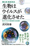 公認会計士高田直芳:翻訳輸入に頼り思考停止を続けるニッポンの管理会計