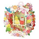 誕生日カード ライト&メロディ 小鳥と花のリース P482