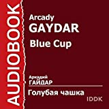 Blue Cup [Russian Edition]