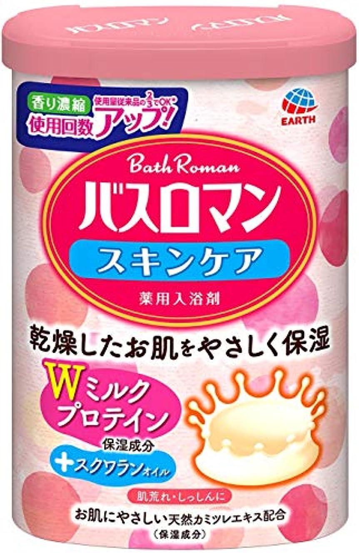 呼吸カードクレーン【医薬部外品】バスロマン 入浴剤 スキンケア Wミルクプロテイン [600g]