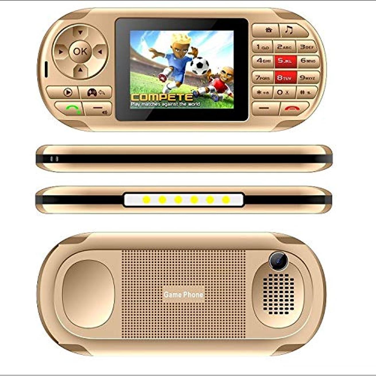 マトン留め金キュービックSakuraBest 84ゲーム携帯電話に内蔵されたゲームコンソールの外観懐中電灯GPRSデュアルSim (Gold)