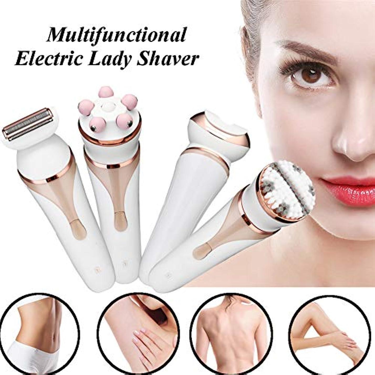 苦被る盲信女性の脱毛器、1に付き4電気防水全身の脱毛器女性の顔の足の脇の下の全身のトリムキットのビキニの毛の取り外し