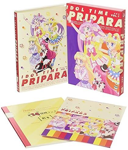 アイドルタイム プリパラ Blu-ray BOX-1