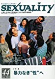 季刊 SEXUALITY ( セクシュアリティ ) 2010年 01月号 [雑誌]